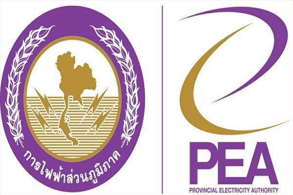 การไฟฟ้าส่วนภูมิภาค เขต 1 ( เชียงใหม่ ) ภาค 1 รับสมัครงาน 16 อัตรา รับสมัคร 10 – 11 สิงหาคม 2558