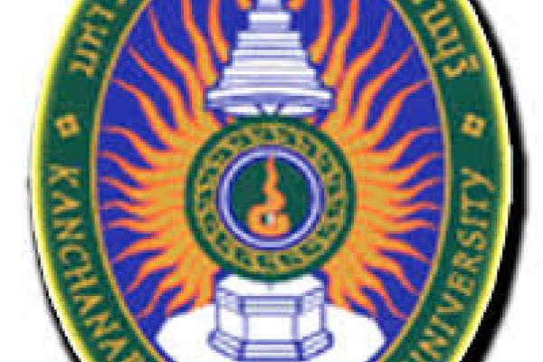 มหาวิทยาลัยราชภัฏกาญจนบุรี รับสมัครพนักงานมหาวิทยาลัย 2 อัตรา