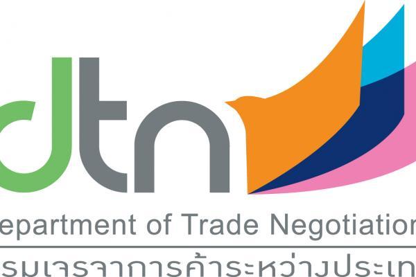 กรมเจรจาการค้าระหว่างประเทศ เปิดสอบพนักงานราชการ 4 ตำแหน่ง รับสมัคร 7-18 ก.ย. 58