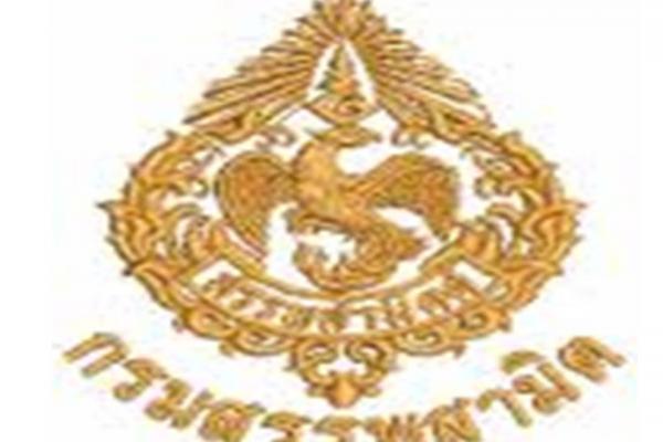 กรมสรรพสามิต รับสมัครพนักงานราชการ ตำแหน่งบริการ ปวช.- ป.ตรี รับสมัคร 21 - 25 ก.ย. 58