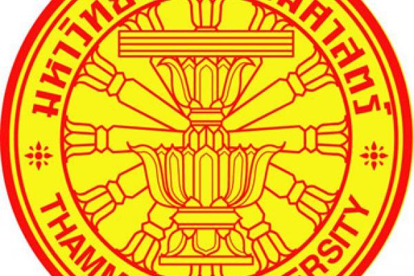 มหาวิทยาลัยธรรมศาสตร์ รับสมัครเจ้าหน้าที่บริหารงานทั่วไป โครงการ MIM รับสมัคร 2 - 18 ต.ค. 58