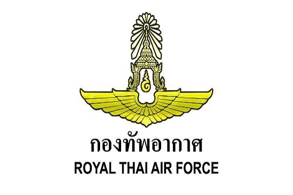 กองบิน 46 รับสมัครพนักงานราชการ วุฒิ ม.ต้น - ม.ปลาย  รับสมัคร 2 - 10 พ.ย. 58