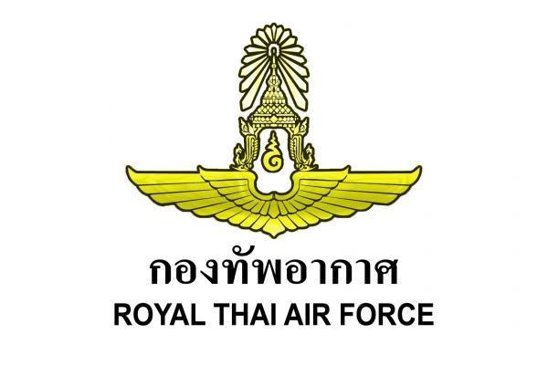 กองทัพอากาศ รับสมัครช่างกลโรงงาน,ช่างสรรพาวุธ รวม 13 อัตรา วุฒิ ปวช. รับสมัคร 9-13 พ.ย. 58