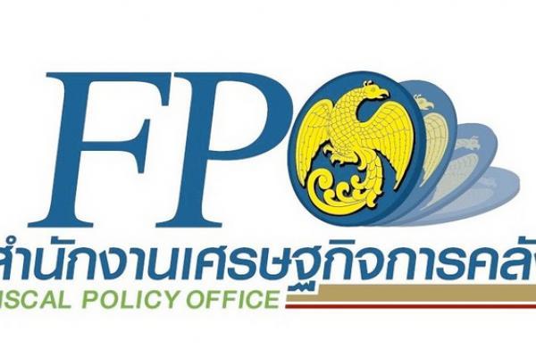 สำนักงานเศรษฐกิจการคลัง เปิดสอบบรรจุข้าราชการ ตำแหน่งเศรษฐกร จำนวน 10 ตำแหน่ง รับสมัครถึง 8 ม.ค. 58