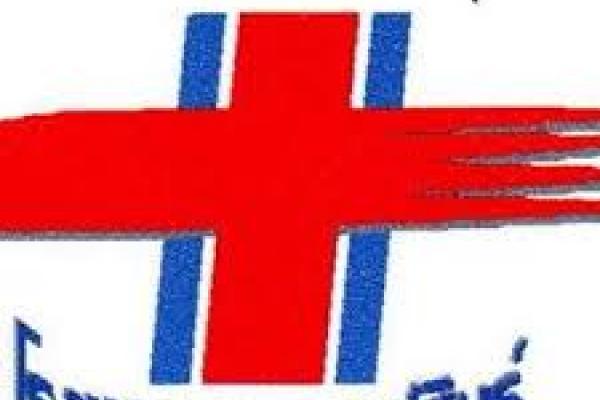 โรงพยาบาลกาฬสินธ์ รับสมัครบุคคลเพื่อสอบแข่งขันเป็นพนักงานราชการ 47 อัตรา รายละเอียด