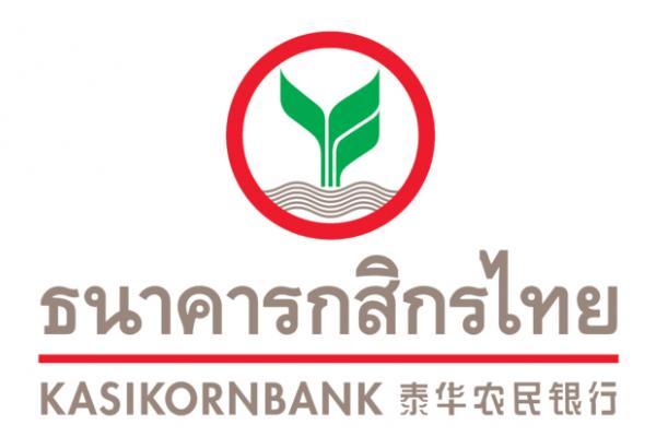( รับสมัครทั่วประเทศ ) ธนาคารกสิกรไทย เปิดรับพนักงานด่วน! จำนวนมาก วุฒิปริญญาตรีขึ้นไปทุกสาขา