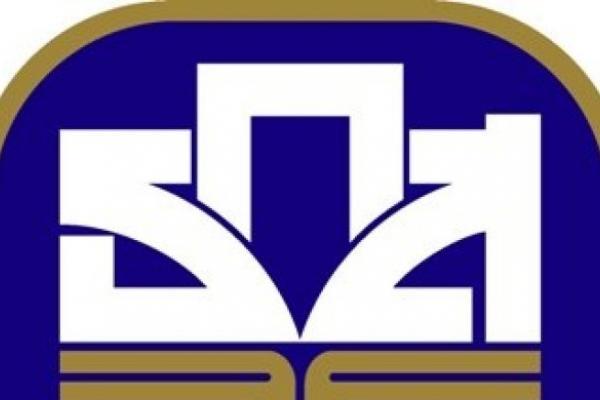 ธกส.โครงการรับนักศึกษาฝึกงาน ประจำปีบัญชี 2559