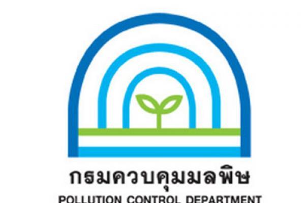 กรมควบคุมมลพิษ รับสมัครพนักงานราชการ ตำแหน่งนักวิชาการสิ่งแวดล้อม