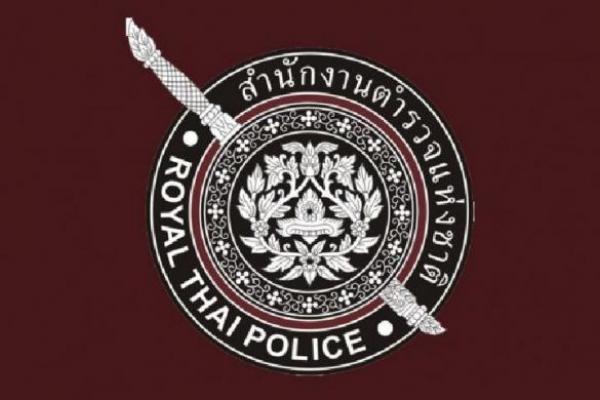 สำนักงานตำรวจแห่งชาติ ประกาศรับสมัครพนักงานราชการ เงินเดือน 18,000 บาท วุฒิ ป.ตรี