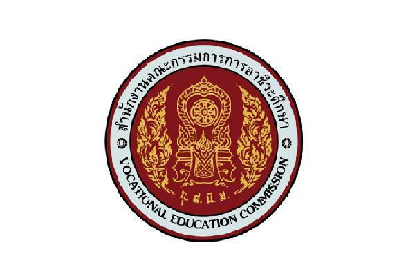 วิทยาลัยอาชีวศึกษาขอนแก่น รับสมัครพนักงานราชการ พนักงานบริหารทั่วไป 14 อัตรา