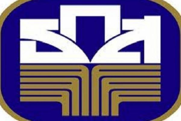 ธ.ก.ส. ประกาศรับสมัครพนักงาน วุฒิ ป.ตรี รับสมัคร 25 พฤษภาคม -15 มิถุนายน 2559