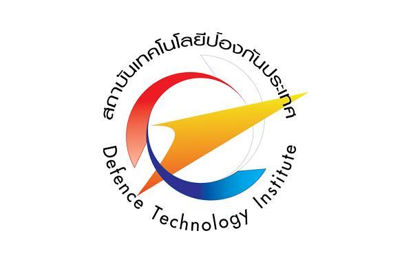 สถาบันเทคโนโลยีป้องกันประเทศ (องค์การมหาชน) รับสมัครบุคคลเพื่อคัดเลือกเป็นเจ้าหน้าที่ ปีงบประมาณ 2559