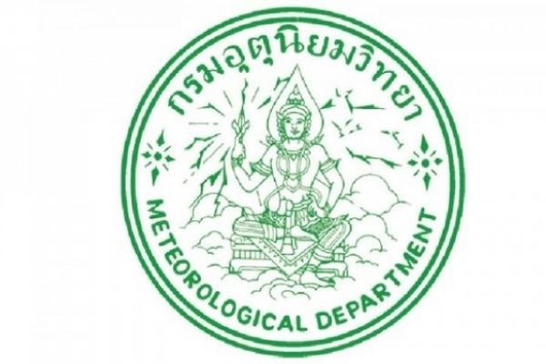 กรมอุตุนิยมวิทยา เปิดสอบบรรจุข้าราชการ เปิดรับสมัคร 1 - 21 มิถุนายน 2559