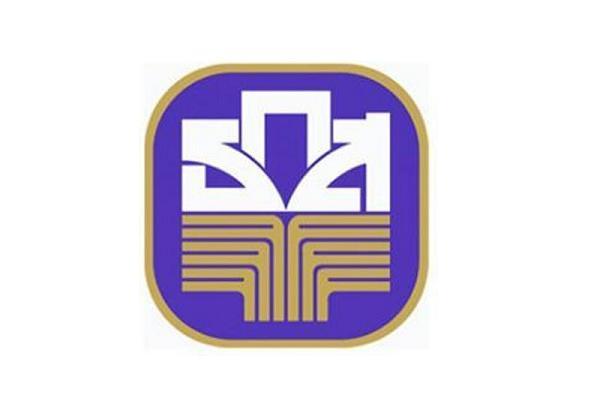 ธ.ก.ส. รับสมัครบุคคลภายนอก เป็นพนักงานธนาคาร 4 กรกฎาคม - 8 กรกฎาคม 2559