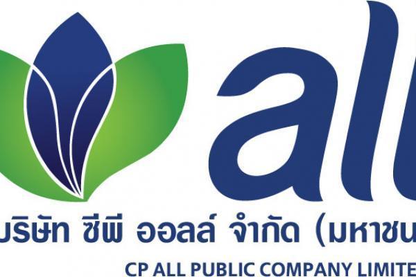 CPall รับสมัครพนักงานจัดเรียงสินค้า 40 อัตรา ค่าแรง 310 บ./วัน