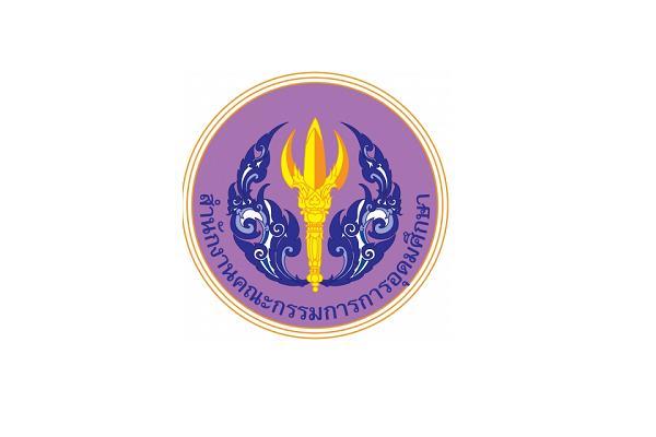 ง/ด 17,500-19,250 บาท สำนักงานคณะกรรมการการอุดมศึกษา รับสมัครสอบแข่งขันเพื่อบรรจุข้าราชการ 3 อัตรา