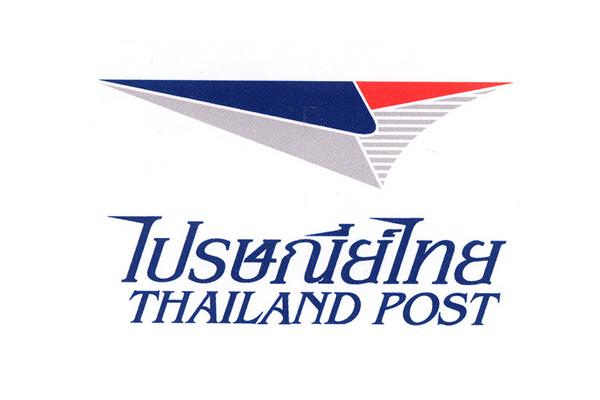 บริษัท ไปรษณีย์ไทย จำกัด รับสมัครพนักงาน จำนวน 7 อัตรา