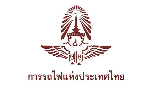 (วุฒิม.3 ขึ้นไป ) การรถไฟแห่งประเทศไทย เปิดสอบเข้าทำงาน 23 อัตรา  สมัคร 6-15 ธ.ค.59