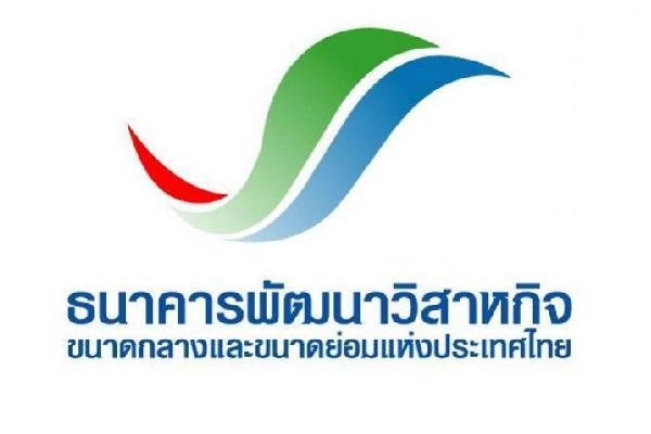 SME Bank รับสมัครพนักงานหลายอัตรา เปิดรับสมัครตั้งแต่บัดนี้ - 23 ธันวาคม 2559