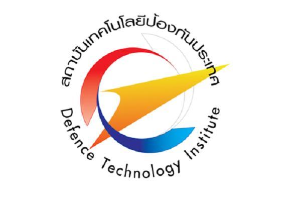 สถาบันเทคโนโลยีป้องกันประเทศ (องค์การมหาชน) รับสมัครบุคคลเพื่อคัดเลือกเป็นเจ้าหน้าที่ 14  อัตรา