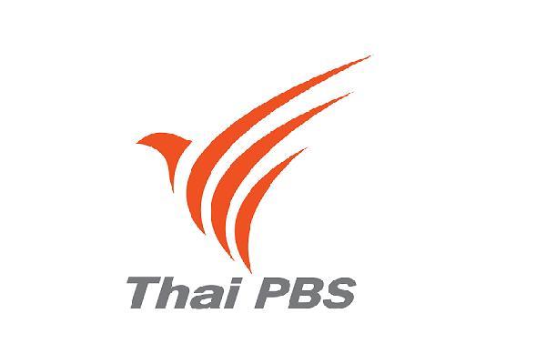 Thai PBS รับสมัครเจ้าหน้าที่ยุทธศาสตร์และแผนอาวุโส 1 อัตรา