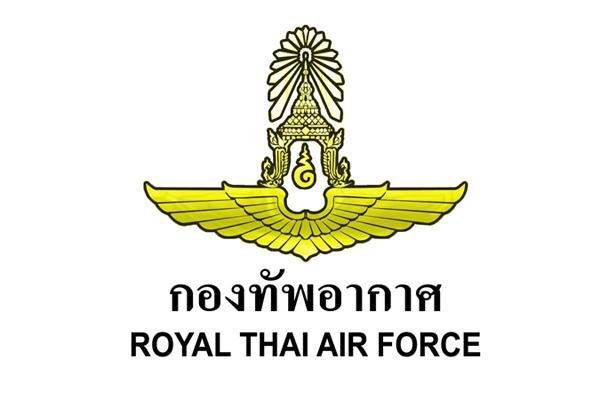 กองทัพอากาศ (กองบิน 21 ) รับสมัครสอบพนักงานราชการ (เปิดรับสมัคร  16 - 24 มี.ค. 2560 )