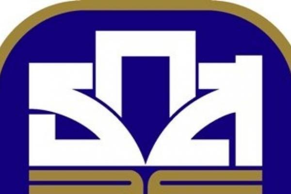 สำนักงาน ธ.ก.ส.จังหวัดขอนแก่น รับสมัครสอบคัดเลือกเป็นลูกจ้างปฎิบัติงาน เปิดรับสมัคร 13 - 24 มีนาคม 60