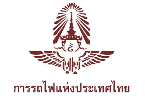 การรถไฟแห่งประเทศไทย รับสมัครบุคคลเข้าทำงานเป็นลูกจ้างเฉพาะงาน จำนวน 37 อัตรา