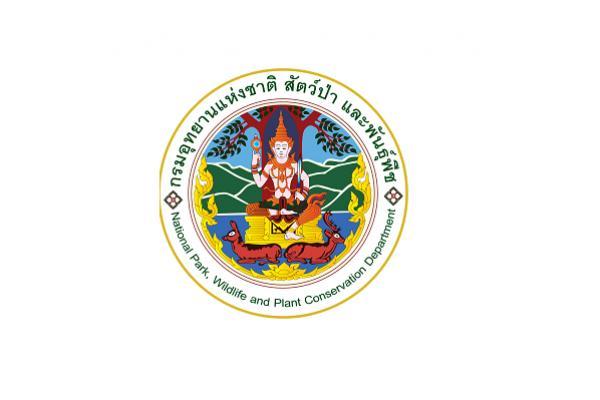 กรมอุทยานแห่งชาติ สัตว์ป่า และพันธุ์พืช  รับสมัครคัดเลือกเพื่อบรรจุและแต่งตั้งบุคคลเข้ารับราชการ ปี 2560