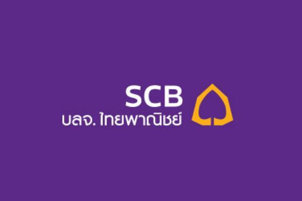 SCB Career Day สมัครและสัมภาษณ์ทันที วันอังคารที่ 4 กรกฎาคม 2560