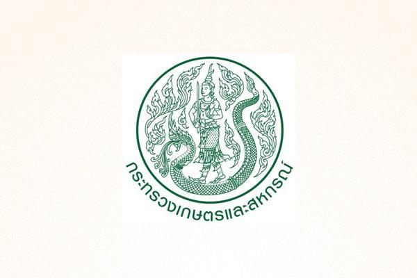 สำนักงานปลัดกระทรวงเกษตรและสหกรณ์ (สระบุรี) รับสมัครพนักงานราชการทั่วไป  3 อัตรา