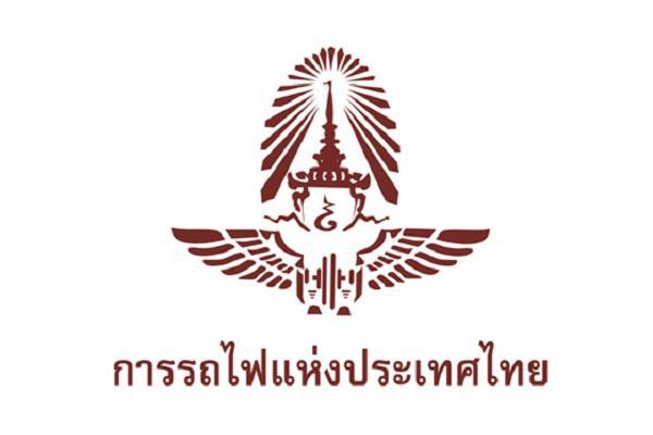 การรถไฟแห่งประเทศไทย รับสมัครบุคคลเข้าทำงานเป็นลูกจ้างเฉพาะงาน เพื่อทำหน้าที่แทนสำรองช่างฝีมือในหน้าที่ต่างๆ