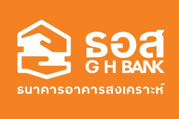 ธนาคารอาคารสงเคราะห์ รับสมัครบุคคลภายนอกฝ่ายปฏิบัติการสารสนเทศ จำนวน 3 อัตรา