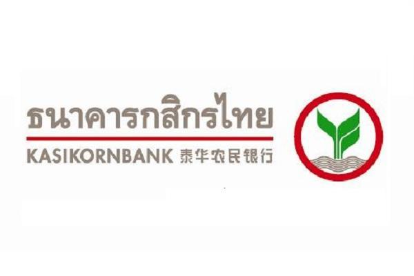 KBank Contact Center ธนาคารกสิกรไทย เปิดรับสมัคร Call Center (ภาษาไทย) *ไม่มีงานขาย*
