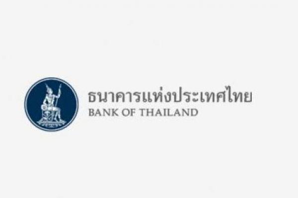 ธนาคารแห่งประเทศไทย เจ้าหน้าที่สืบสวน ศูนย์สืบสวนและประมวลข่าว ฝ่ายรักษาความปลอดภัย