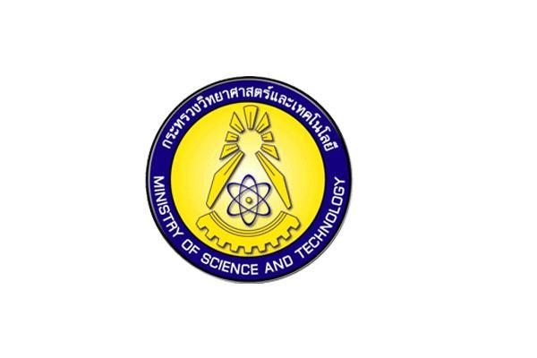 สำนักงานปลัดกระทรวงวิทยาศาสตร์และเทคโนโลยี เปิดสอบบรรจุข้าราชการ 2 อัตรา