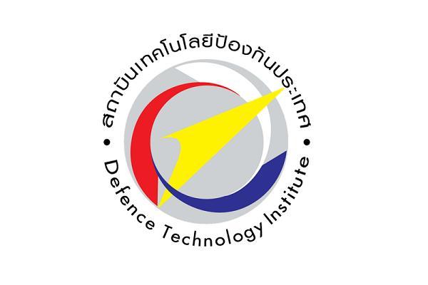 สถาบันเทคโนโลยีป้องกันประเทศ (องค์การมหาชน)  รับสมัครบุคคลเพื่อคัดเลือกเป็นเจ้าหน้าที่ 15 อัตรา