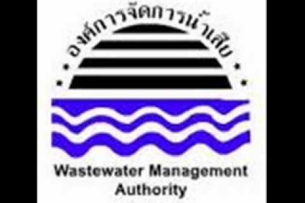 องค์การจัดการน้ำเสีย รับสมัครพนักงาน 4 อัตรา