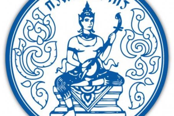 กรมสรรพากร เปิดสอบพนักงานราชการ ตำแหน่งพนักงานภาษีสรรพากร รับสมัครถึงวันที่ 25 มิถุนายน 2558