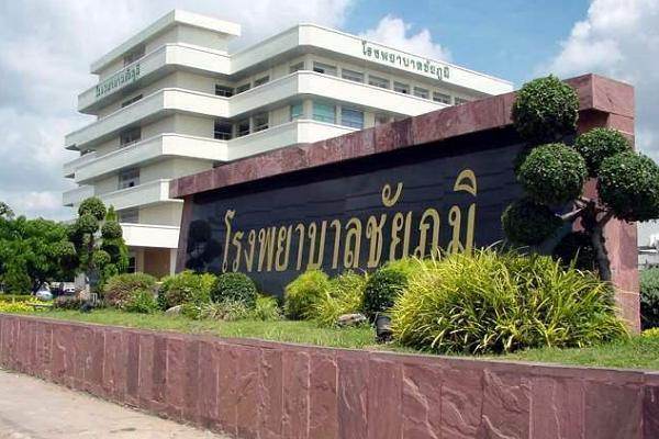 โรงพยาบาลชัยภูมิ รับสมัครพนักงานราชการ จำนวน 13 อัตรา รับสมัคร 1 - 7 ก.ค. 58