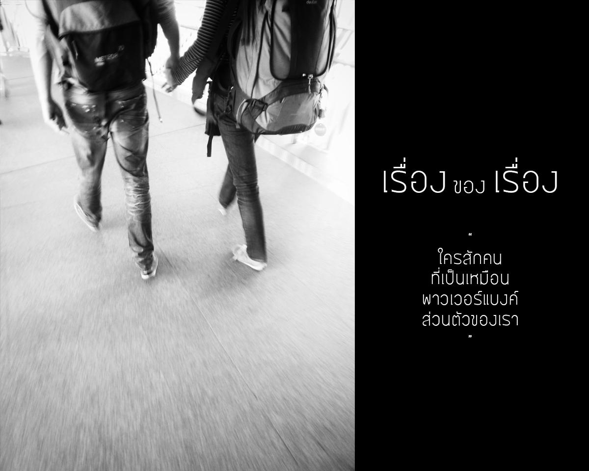1435978987-2-o