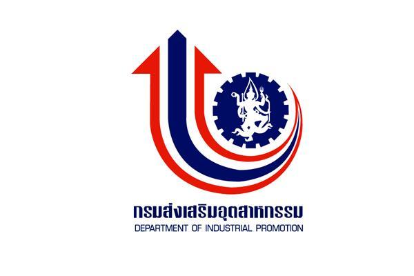 ศูนย์ส่งเสริมอุตสาหกรรม รับสมัครพนักงานราชการ จำนวน 11 อัตรา ตั้งแต่วันที่ 4 - 11 สิงหาคม 2558