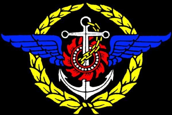 กองบัญชาการกองทัพไทย เปิดสอบพนักงานราชการ ตำแหน่งช่างไฟฟ้า วุฒิ ม.3, ม.6, ปวช. รับสมัคร 16 - 24 มิ.ย. 2558