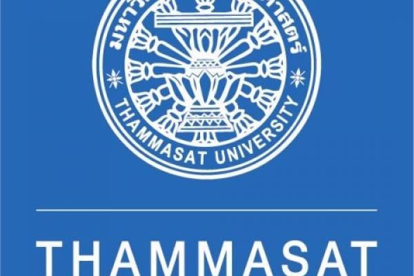 คณะพาณิชยศาสตร์และการบัญชี มหาวิทยาลัยธรรมศาสตร์ รับสมัครพนักงานมหาวิทยาลัย 4 อัตรา