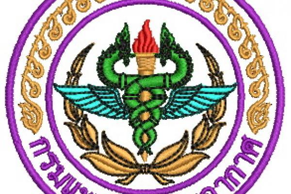 กรมการแพทย์ทหารอากาศ รับสมัคร 68 อัตรา รับสมัคร 22 ต.ค. - 2 พ.ย. 58