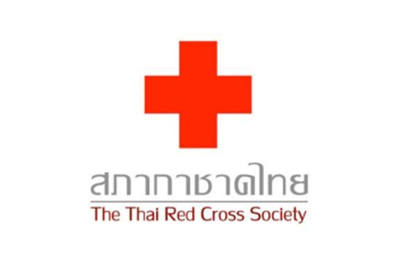 สภากาชาดไทย รับสมัครบุคคลเพื่อสอบแข่งขันและสอบคัดเลือกเป็นบุคลากร รับสมัครถึง 2 ก.พ. 59
