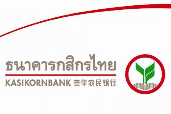 ธนาคารกสิกรไทย รับสมัคร Call-center จำนวน 150 อัตรา