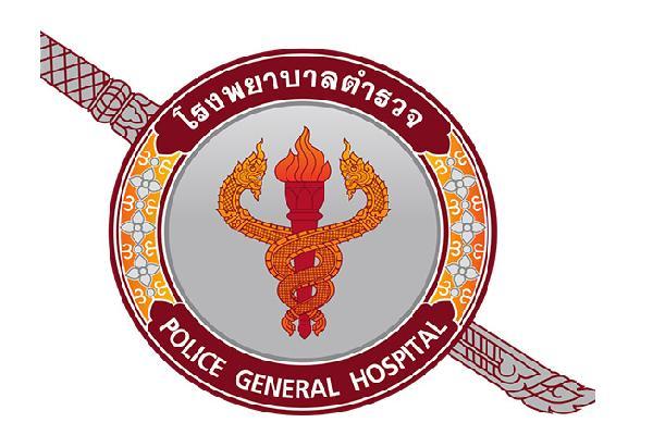 (18,000 - 19,500)  รับ 14 อัตรา โรงพยาบาลตำรวจ รับสมัครบุคคลเพื่อเลือกสรรเป็นพนักงานราชการทั่วไป 2-11 พ.ค. 59