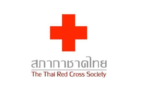 สภากาชาดไทย รับสมัครบุคลากรสภากาชาดไทย 10 อัตรา