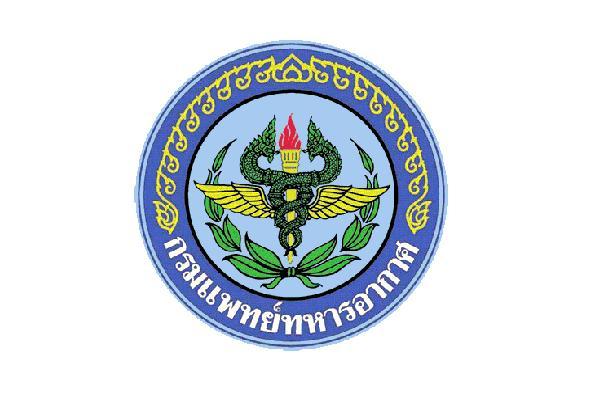 กรมแพทย์ทหารอากาศ รับสมัครพนักงานช่วยการพยาบาล 30 อัตรา